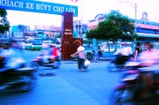 "The streets of Ho Chi Minh City, Vietnam have been likened to a 3D video game where people constantly have to dodge motorbikes, bicycles, and cars coming from every direction.  In a city where the right of way concept is virtually non-existent, the simple task of crossing the street becomes extremely difficult.  This became obvious within hours of arriving in Ho Chi Minh CIty and seemed impossible to overcome until instructed by a friendly English speaking local.  The secret to being a successful pedestrian just seemed almost too simple, too dangerous, and too counterintuitive to normal pedestrian laws.  ""You just have to go,"" he said as we stepped off the curb into oncoming traffic that looked as if it had no intention of stopping for us.  It was like crossing the street with your eyes closed and reopening them to find that you've safely made it to the other side.  Somehow it just works.    
