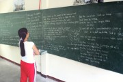 Grammar on the chalkboard in English class, Negros Occidental, Philippines