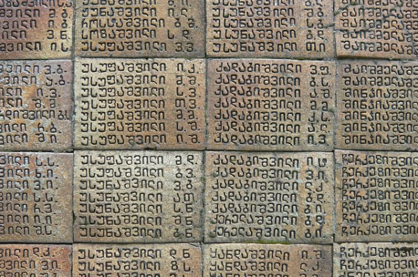5 of the world's most beautiful (and endangered) alphabets