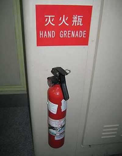 Fire hydrant sign in Chinese