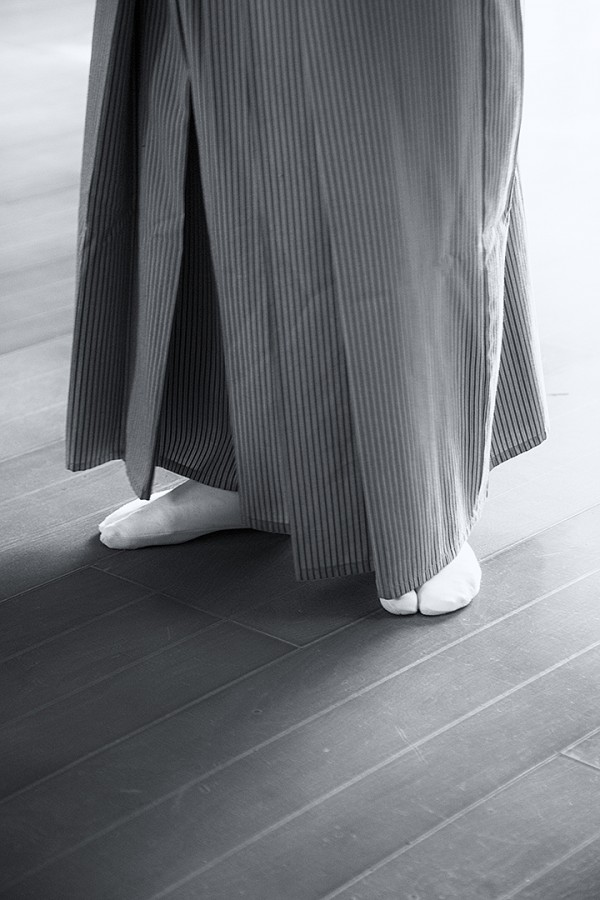 Hakama