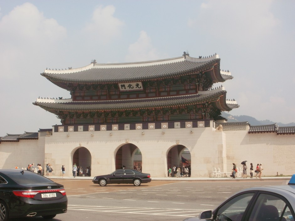 Gyeongbokgung Palac