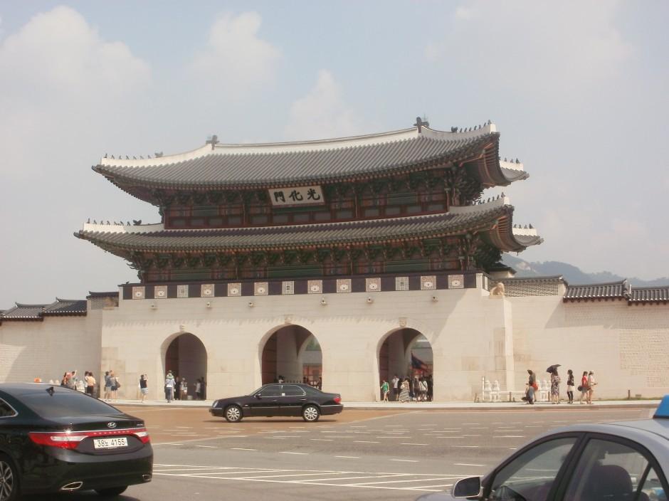 Gyeongbokgung Palac
