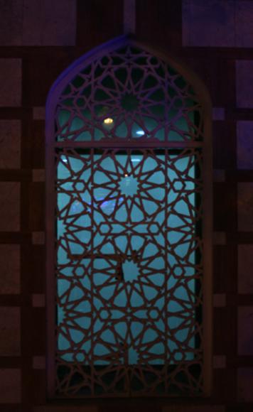 WindowDoha