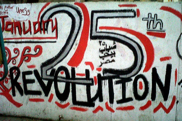 Egypt revolution graffiti