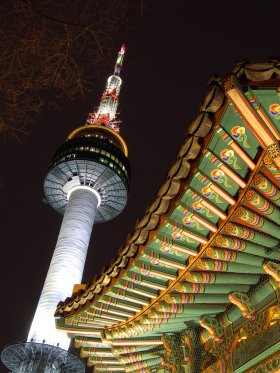 Seoul tower