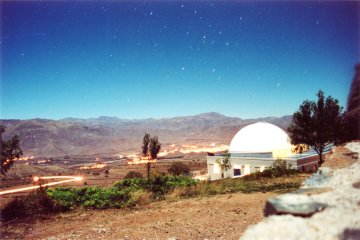 Mamalluca Observatory, Chile