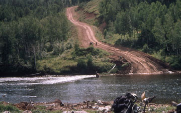 Zilov Gap