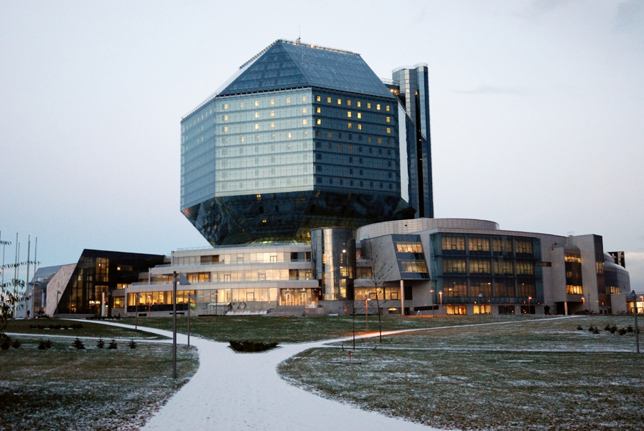 Belarus National Library