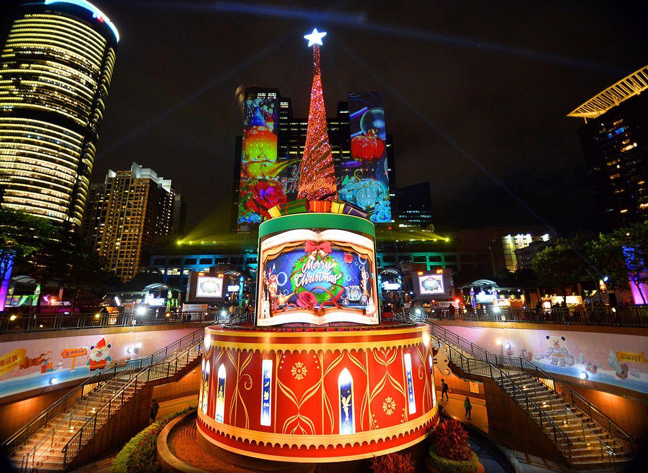 Taipei Christmasland 2020 christmas trees around the world