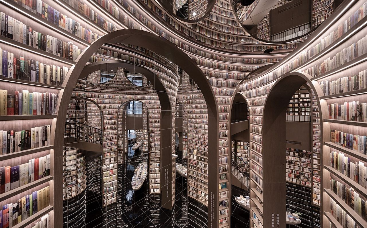 Bookstore in China
