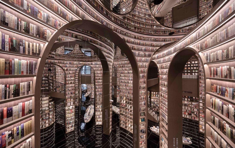 Dujiangyan Zhongshuge bookstore, Chengdu, China