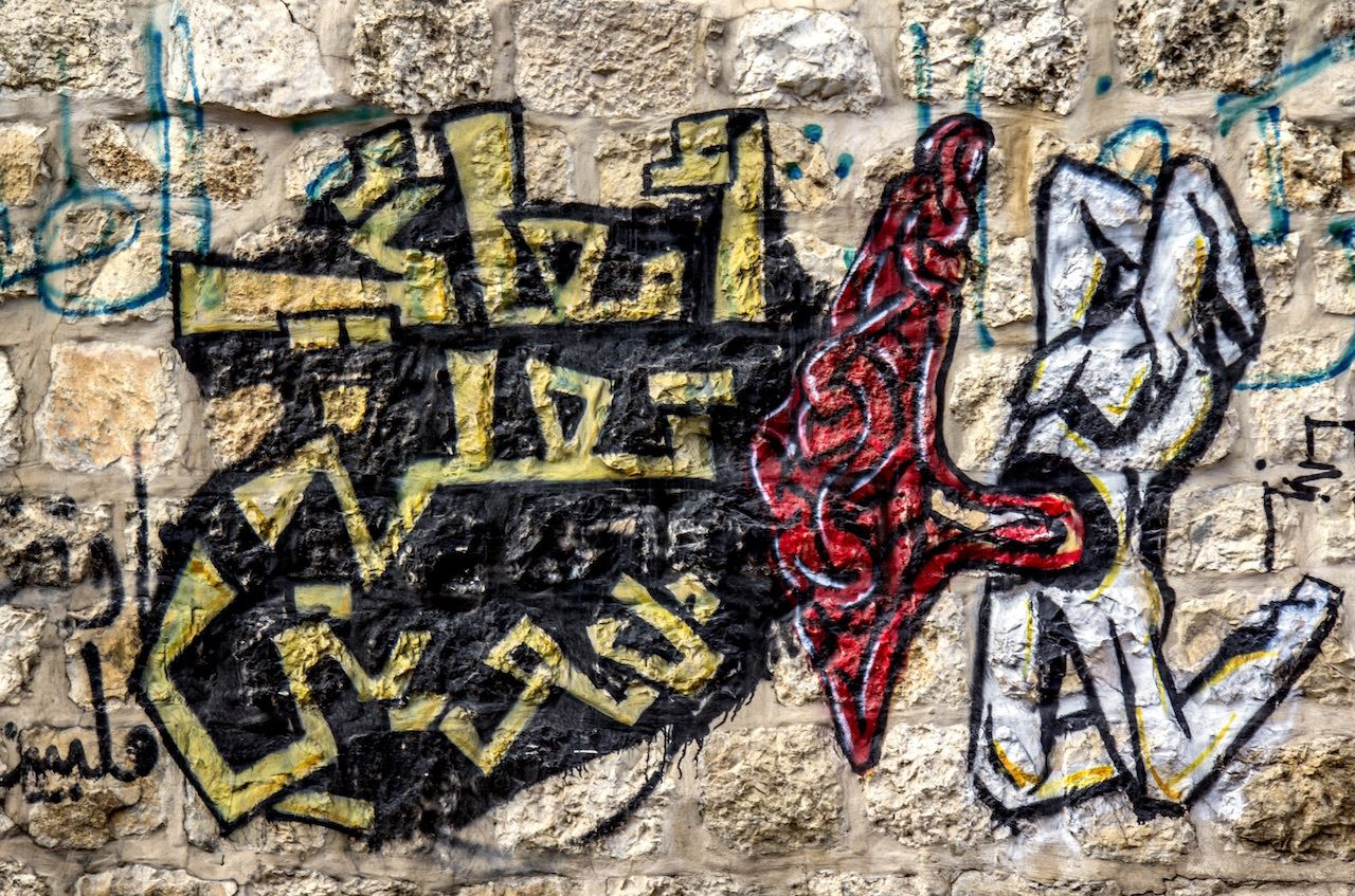 Hamza Bethlehem Graffiti