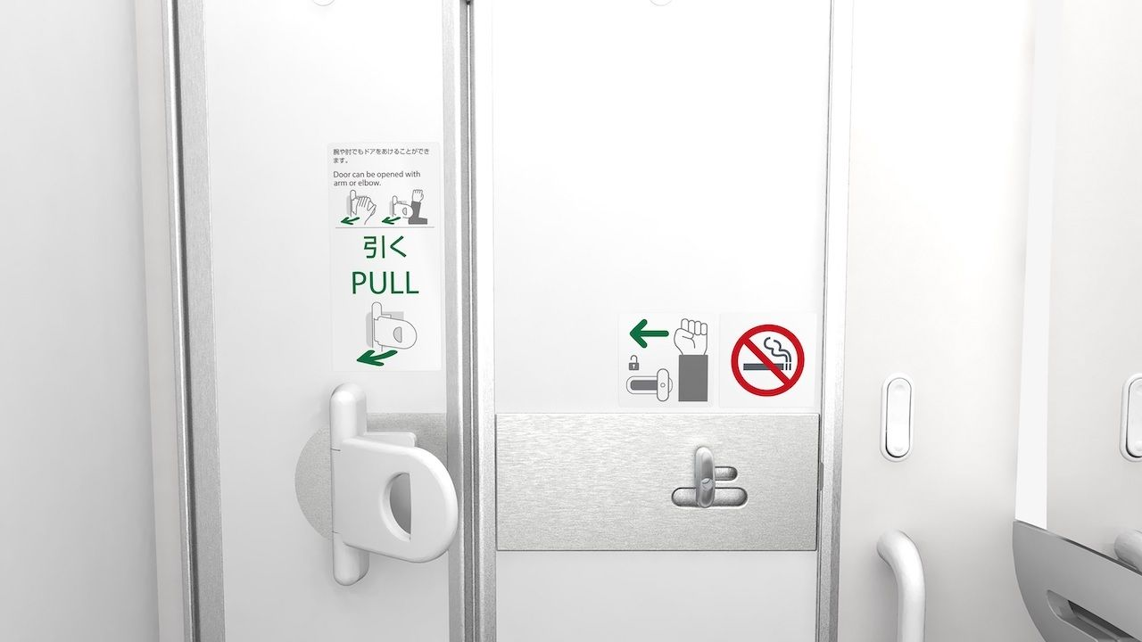Hand-free airplane bathroom tested by japanese airline ANA