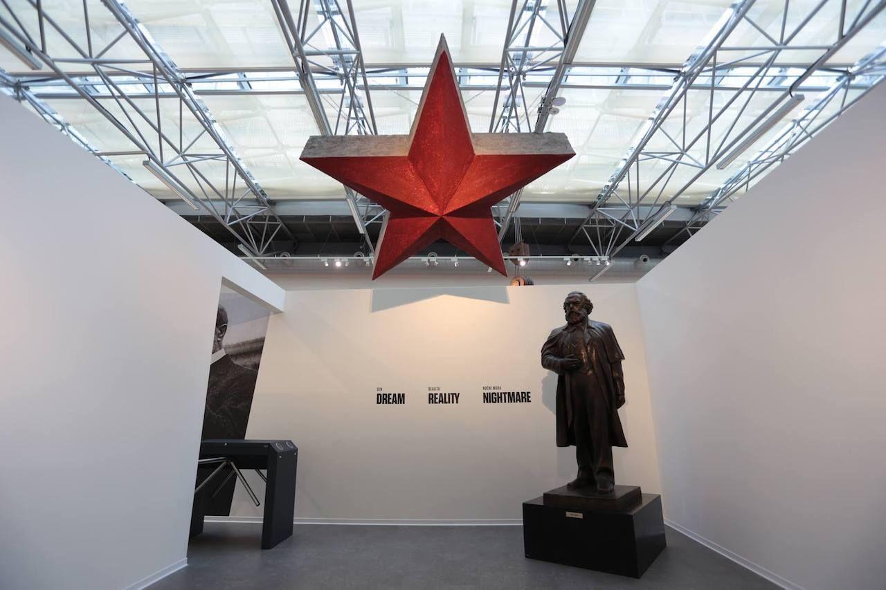 Prague Museum of Communism Prague art and culture