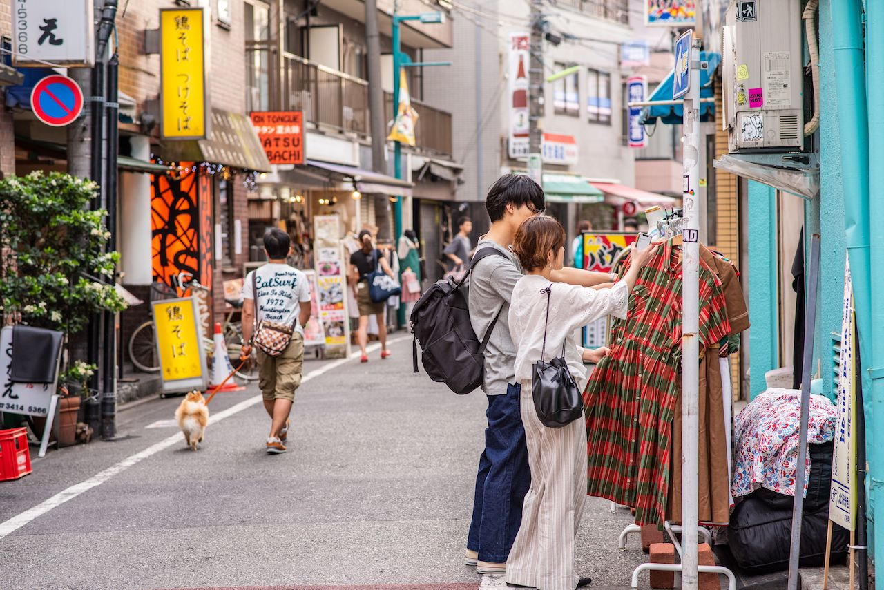 Second-day-in-Tokyo-Thrifting-in-Shimokitazawa-1440242747, second day in tokyo