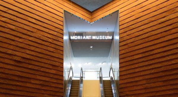 Tokyo-art-and-culture-Mori-Art-Museum