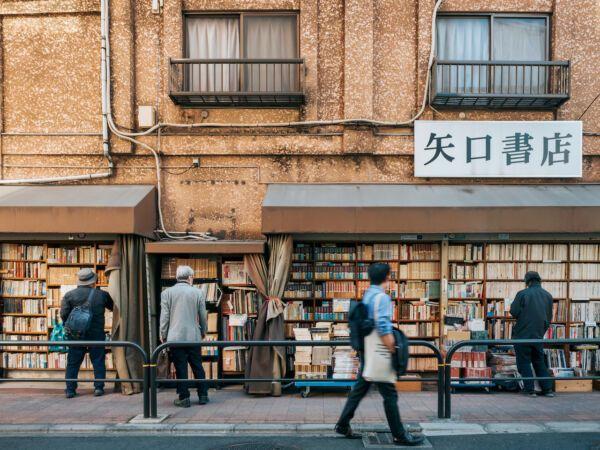 Tokyo-neighborhoods-Jimbocho-1428339263