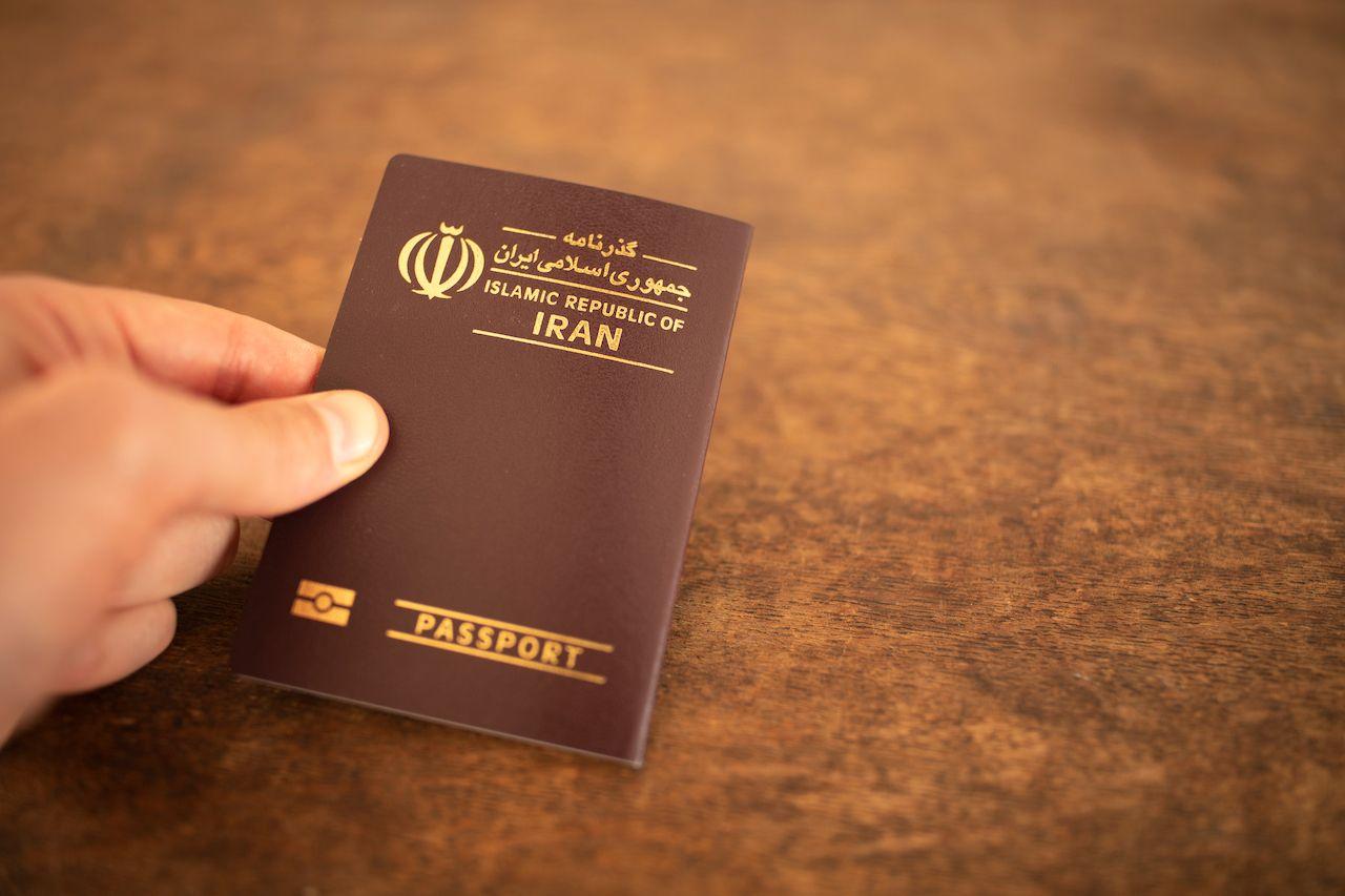 Official passport of Iran - Biometric passport of Islamic Rebublic of Iran, weakest passports