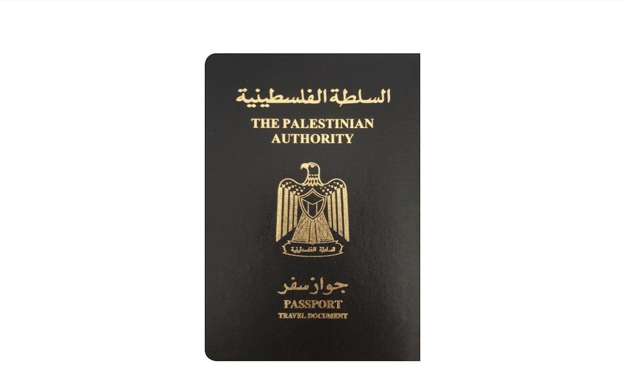 Weakest Passports, Palestinian Territories