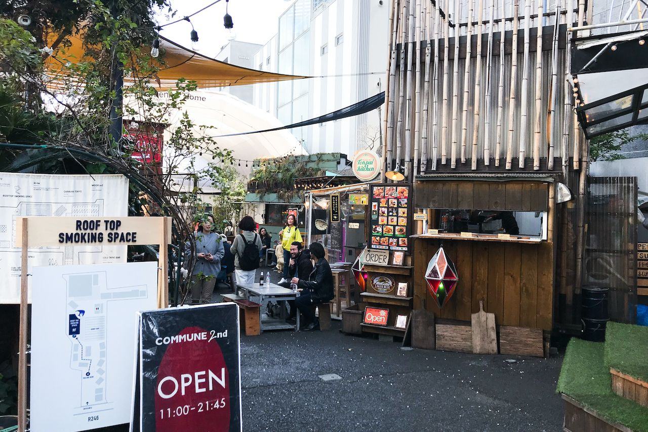 commune-2nd-omotesando-tokyo-guide-1360827101, second day in tokyo