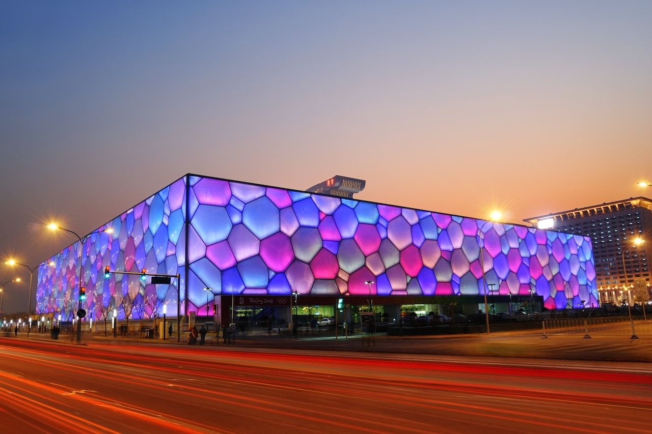 Olympic venue