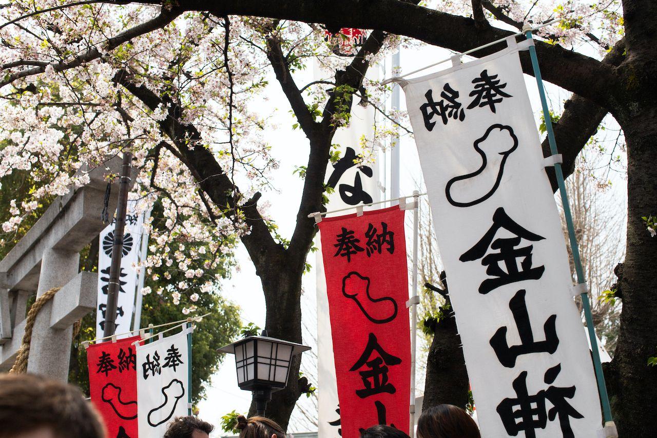 kanamara-matsuri-penis-festival-1361930909, Tokyo events