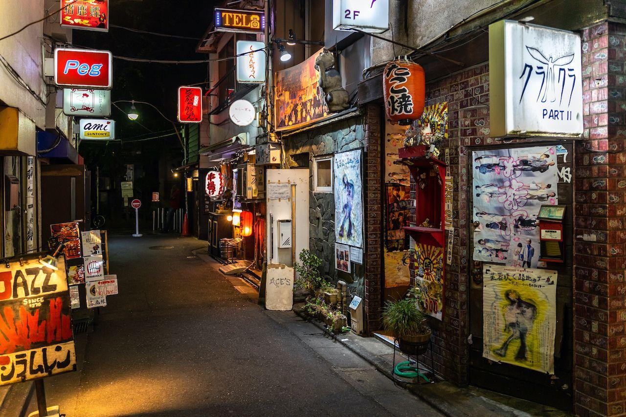 shutterstock_1607555725, Tokyo bars