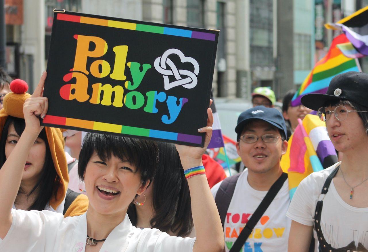 tokyo-rainbow-pride-kanamara-matsuri-1543546427, Tokyo events