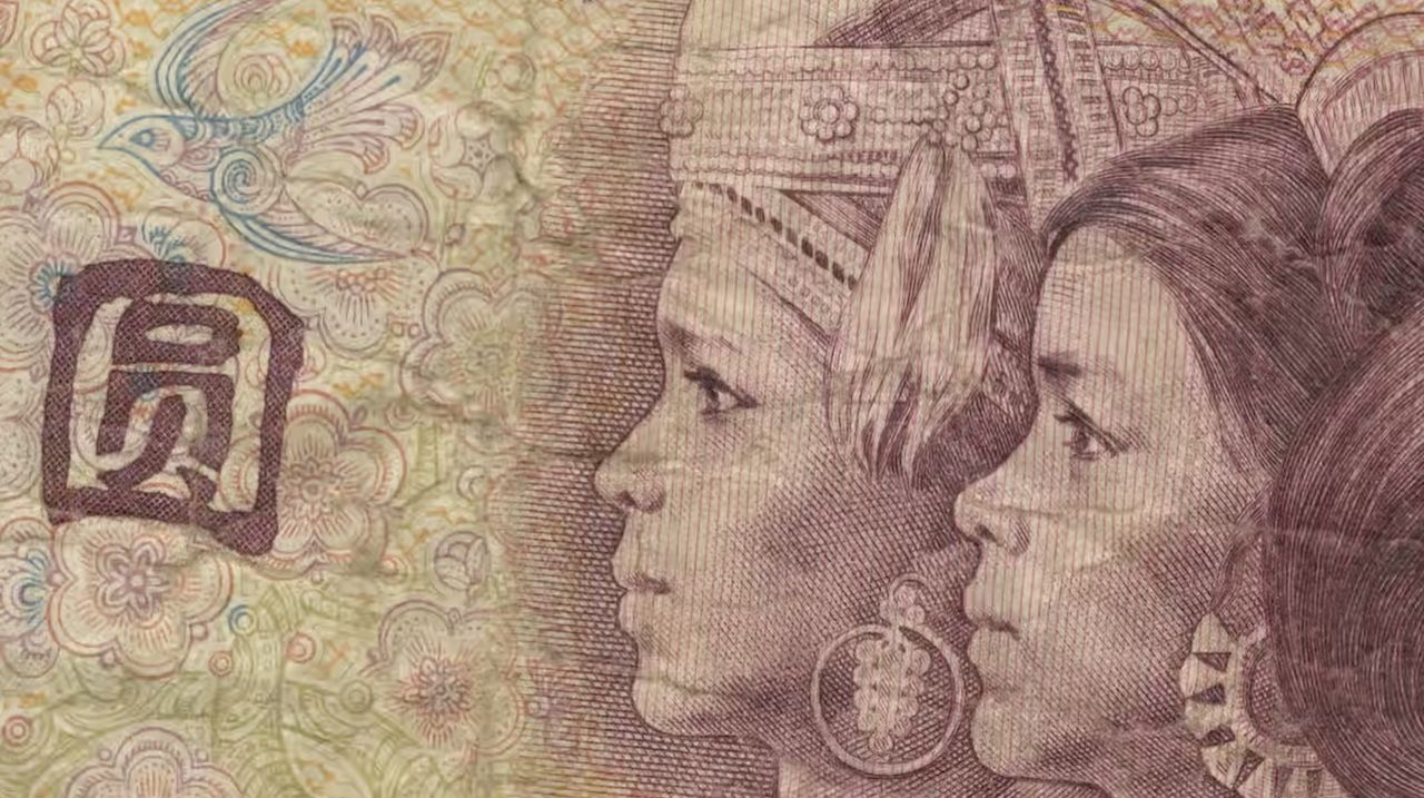 Figures appearing on a banknotes