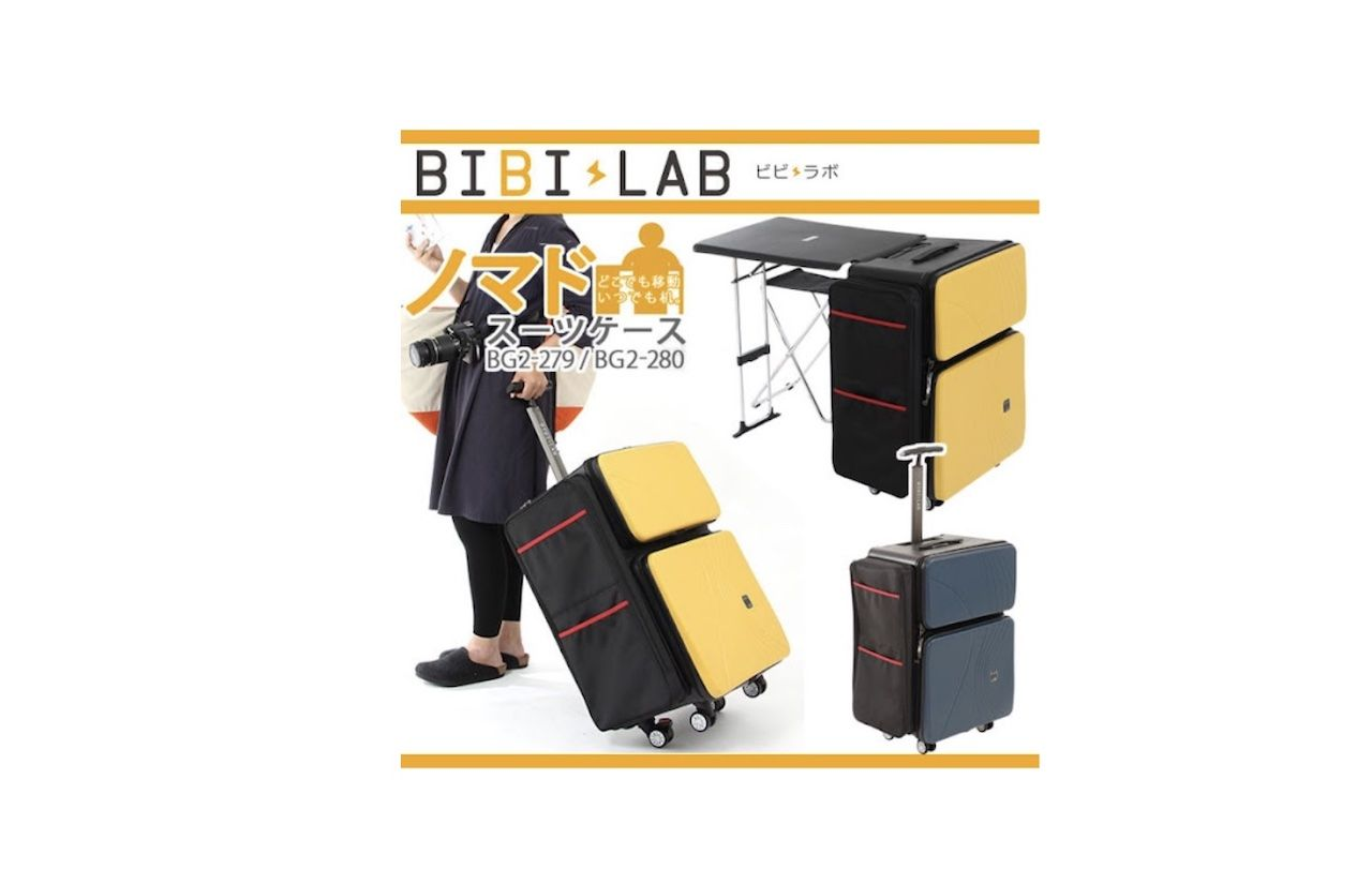 Japanese Inventions Suitcase Desk Bibi Lab